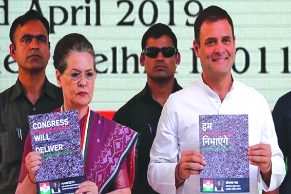No change to special status, will review AFSPA: Congress in election manifesto