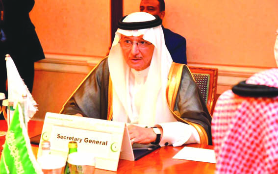 Linking Kashmir issue with terrorism violation of int'l law: OIC