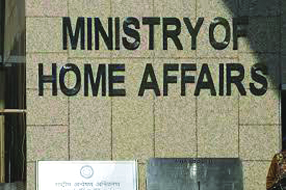 Home Ministry gets 5.17% hike in budget allocation