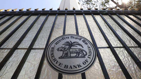 RBI may cut repo rate by 25 basis points: Analysts