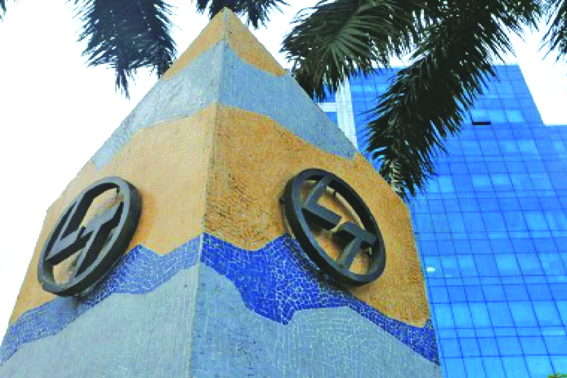 L&T set to control Mindtree after Nalanda gives up fight