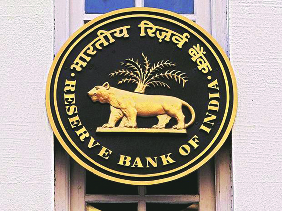 RBI panel proposes Rs 10000 crore govt fund to develop MSMEs