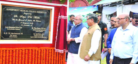 Governor inaugurates GMC Baramulla