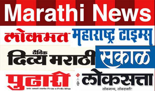Aurangabad newspaper dealers stops distribtion