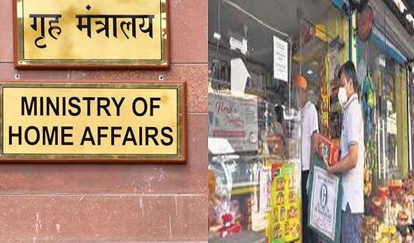 MHA issues clarification on its re-opening of shops order