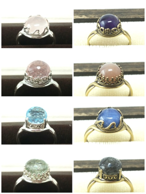 rings160418-03