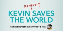 kevin probably saves the world logo