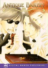 "Fumi Yoshinaga's ""Antique Bakery"" Vol. 2"
