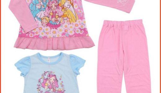 光るパジャマ(はぐっとプリキュア)の販売店や通販で買う方法は?レビューや評判もチェック!