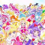 プリキュアオールスターズみんなで歌う♪奇跡の魔法!(映画)の動画を無料で見る方法!
