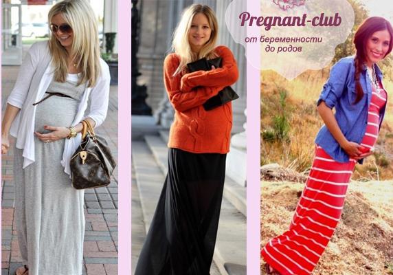 Donna Leggings Maternità Gravidanza Pantaloni molto rilassata confortevole 3 PAIA