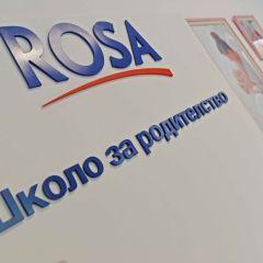 Отворено е првото Роса школо за родителство