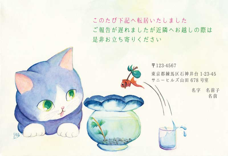 hikkosi-hagaki_sample