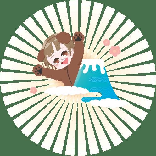 年賀状イラスト illustrator