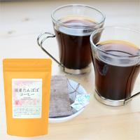 ノンカフェイン・ハーブ飲料「国産たんぽぽコーヒー」