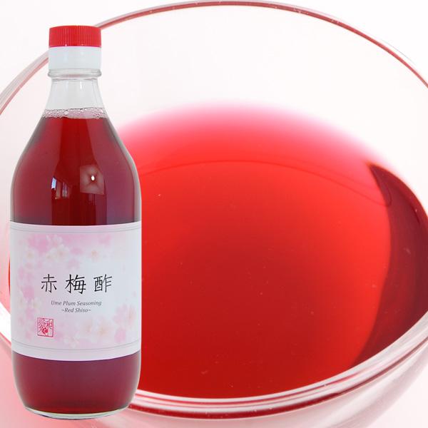 梅酢でうがい「赤梅酢」