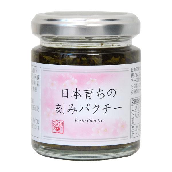 使ってみると意外と美味しい「日本育ちの刻みパクチー」