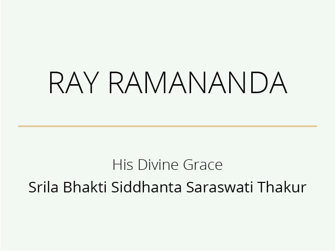 Ray Ramananda