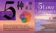 program 5 love language promo