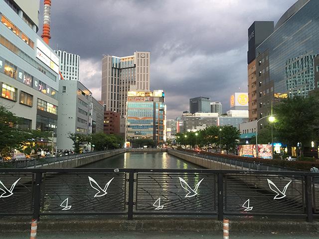 橋から見える景色