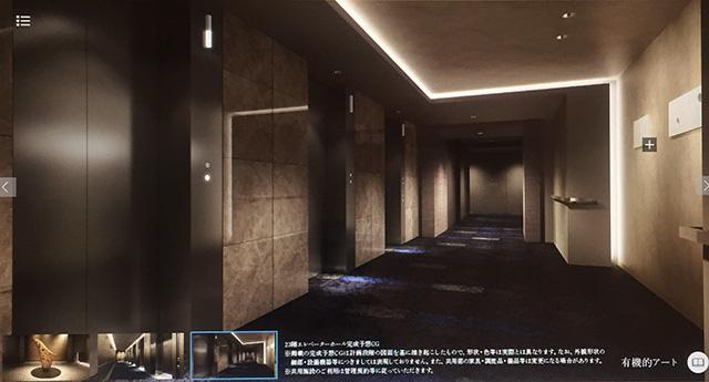 23階エレベーターホール
