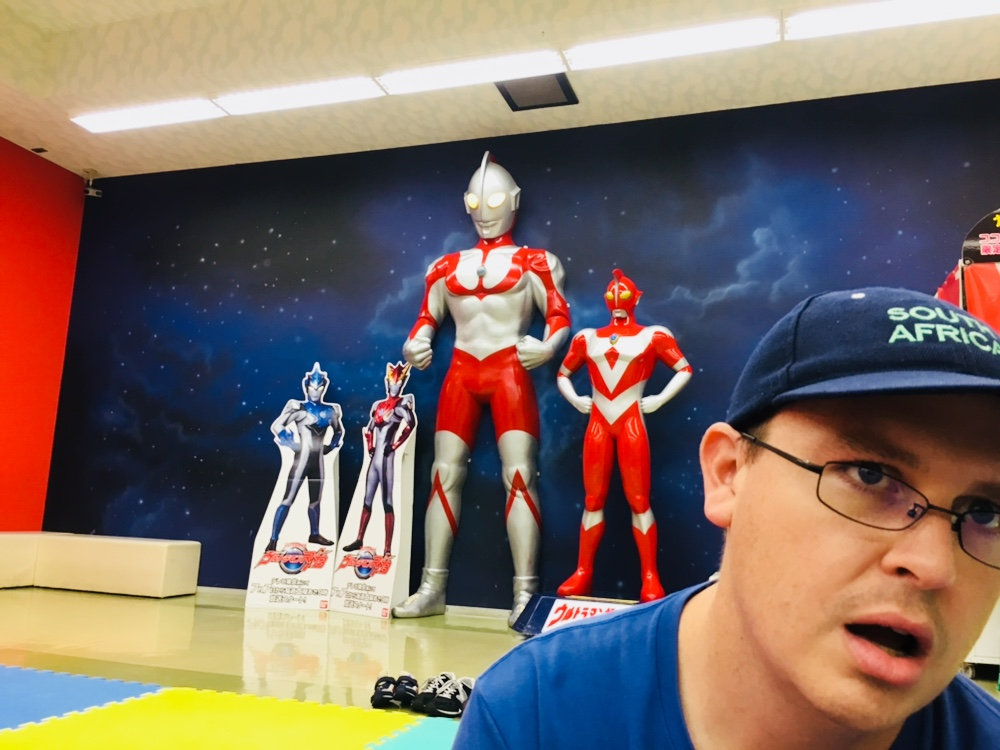 IMG 9043 - Sheldon Is Back To Share More Of His Adventures In Japan  ✈️