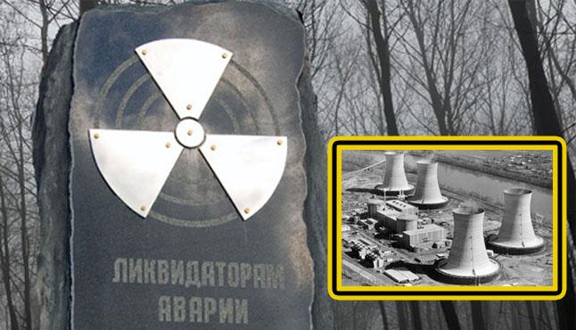 Mayak, ☢️ la catástrofe de radiación y un Premio Darwin ?