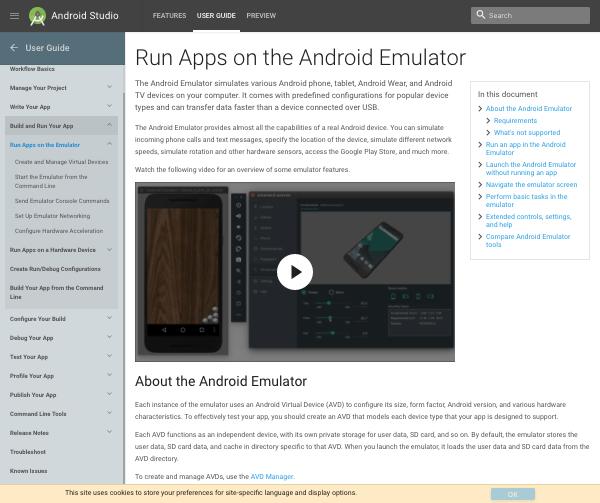 Site Web de l'émulateur Android