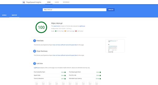 New Google PageSpeeds Insights user Interface Desktop