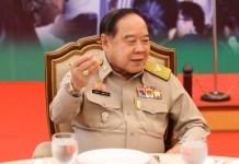 Thailand Deputy Prime Minister