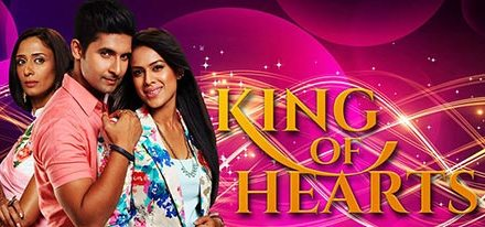 King of Hearts 21 May 2019 Update – Zee World