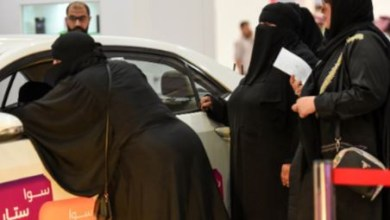 Saudi Arabia detains two United States citizens for women activism