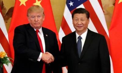 China says coronavirus pushing US ties to brink of 'Cold War'
