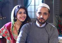 Zara's Nikah 25 November 2020 Update