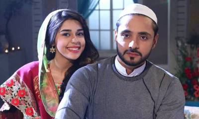 Zara's Nikah 3 December 2020 Update