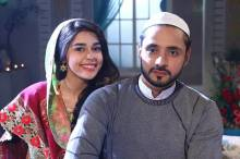 Zara's Nikah 1 October 2020 Update