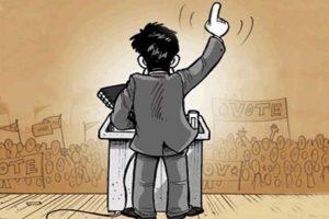 VIDEO: Lo que el político evitará definir en su campaña 2019