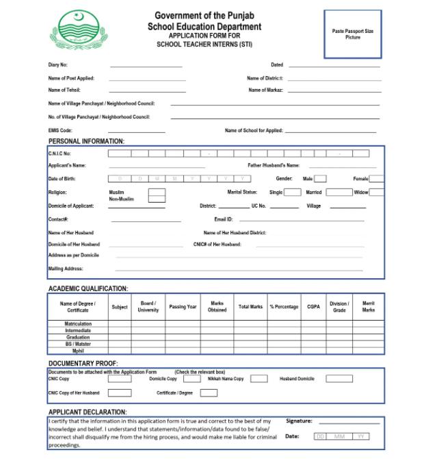 punjab educator jobs 2021