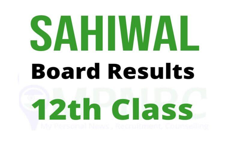 Bise Sahiwal Result 12th class 2021 Online - bisesahiwal.edu.pk result 2021
