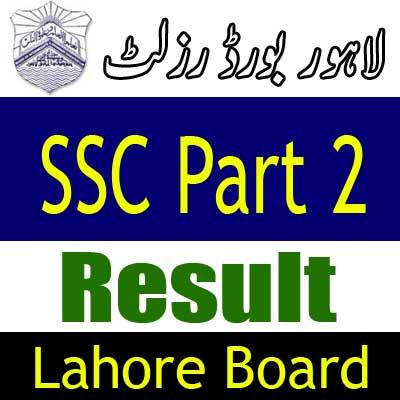 FSC Part 2 result 2021 Bise Lahore - www.biselahore.com result 2021