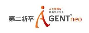 第二新卒エージェントneo(ネオ)ロゴ