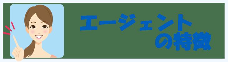 UZUZ(ウズウズカレッジ)の8つの特徴