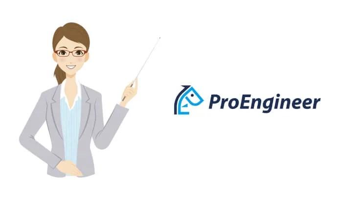ProEngineer(プロエンジニア)の評価と特徴は?評判と口コミも紹介|10代20代向けエージェント