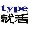 type就活(タイプ就活)ロゴ100