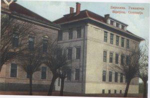 Razglednica bijeljinske gimnazije iz 1929