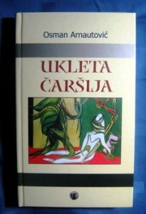 IINKS-UklCar