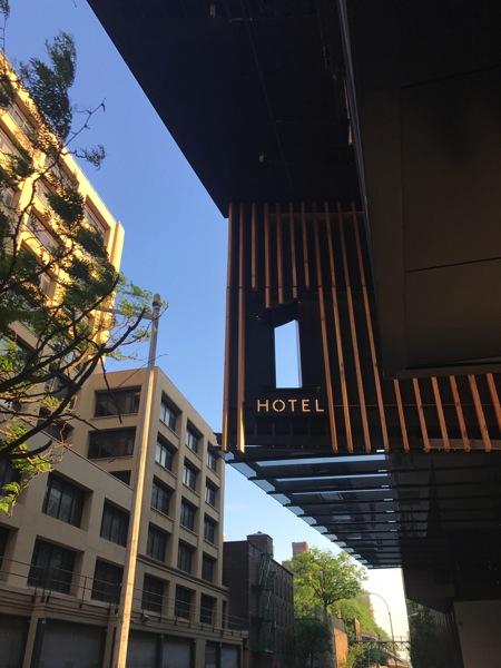 1 Hotel Brooklyn