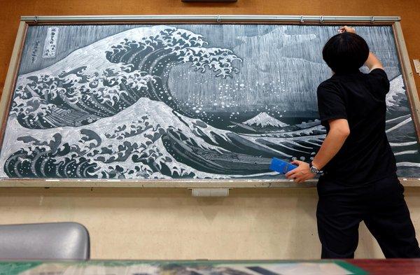 君の名は。黒板アート