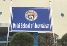 Delhi School of Journalism