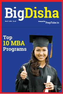 BigDisha Magazine- March 1